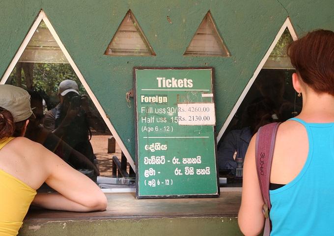 Sigiriya Lion Rock - Ticket Booth - beingatraveler.com