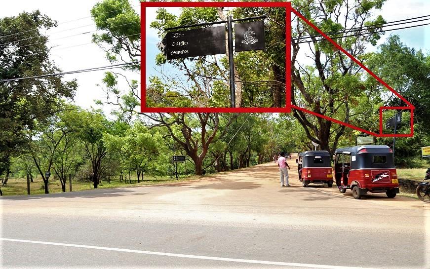 Sigiriya Lion Rock - Bus Drop Off Point - beingatraveler.com