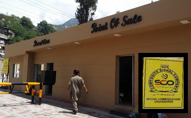 scom sim used in kashmir neelam valley muzaffarabad